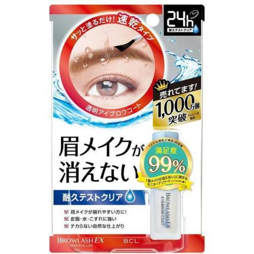 BCL Browlash EX Eyebrow Coat 24小时眉毛持久定型液