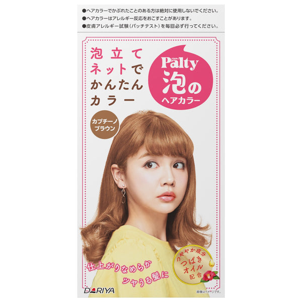 DARIYA Palty Foam Hair Color Kit #Cappuccino Brown