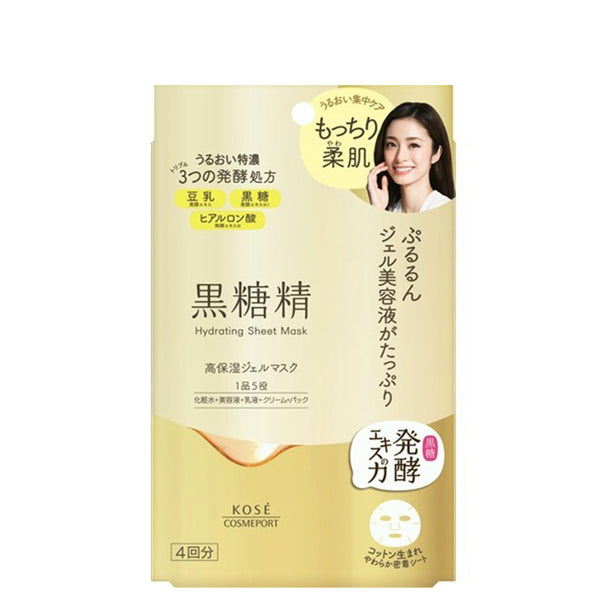 KOSE Brown Sugar High Moisturizing Gel Mask 4pcs