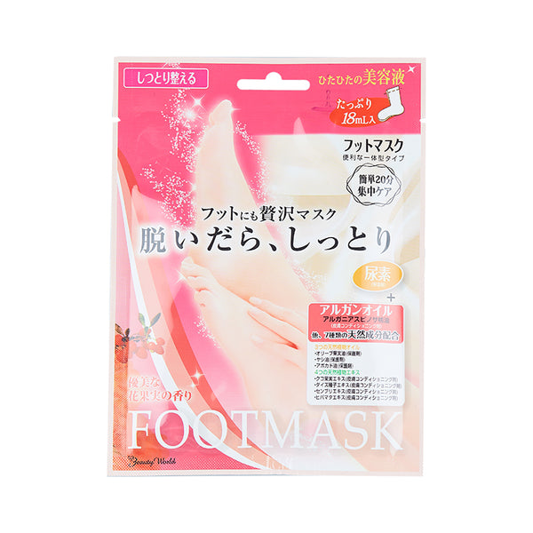 LUCKY TRENDY Moisture care Footmask 1pair 超浸透 嫩白滋润足膜 去死皮角膜 18ml/袋