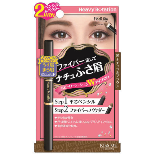 KISS ME Heavy Rotation 2-IN-1 Fiber On Eyebrow Pencil Powder Tip 3D [2 Colors] 完眉双头眉粉笔