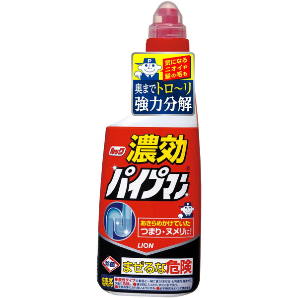 LION Look Thick Pipeman Pipe Cleaner 450ml 狮王 Look浓缩型下水道清洁剂