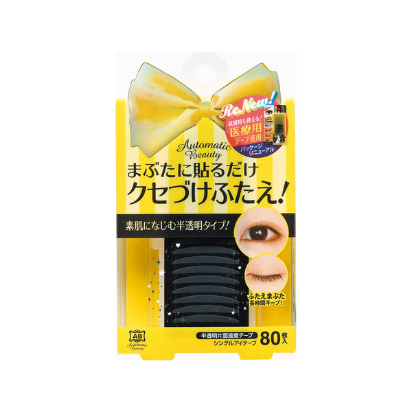 Automatic Beauty Single Eye Tape 80PCS