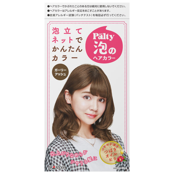 DARIYA Palty Foam Hair Color Kit #Girlie Ash