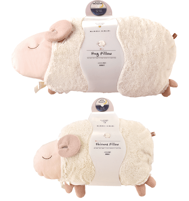 HONYARADOH Lavender Scented Sheep Napping Pillow [2 Sizes]