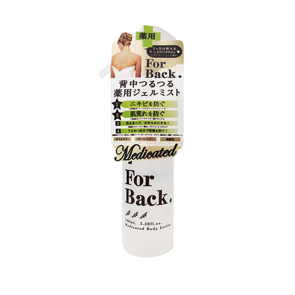 Pelican For Back. Gel Lotion