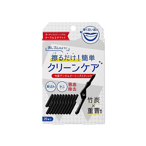 COGIT Charcoal Teeth Whitening Cleaning Stick 20pcs 蔻吉特 竹炭美白牙齿去污棒 盒/20片