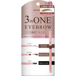 JOURMOE 3 in ONE Eyebrow #02 Natural Brown