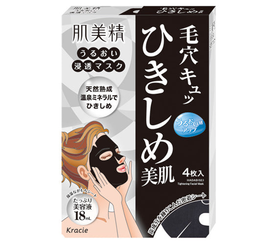 KRACIE Hadabisei Face Mask (1box) 嘉娜宝肌美精面膜