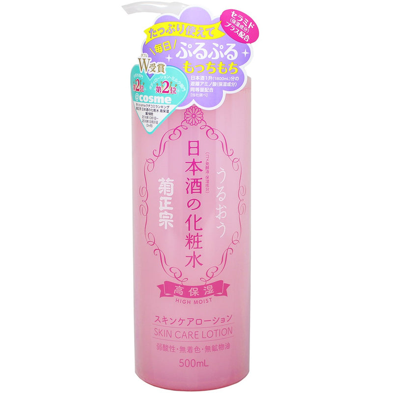 KIKUMASAMUNE Sake Skin Care Lotion 500ml 菊正宗 日本酒妆水