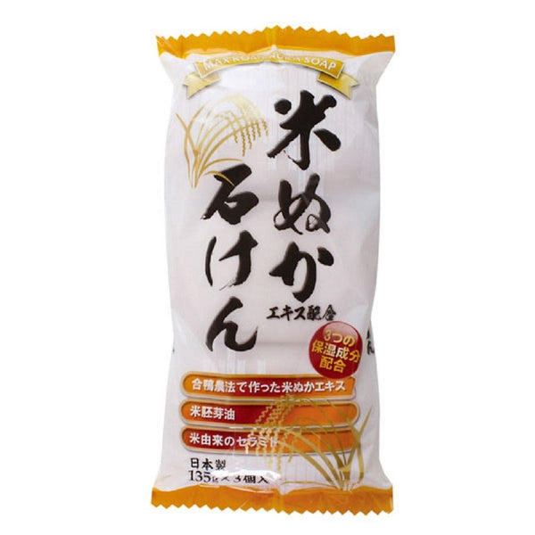 MAX Komenuka Rice Bran Soap Bar (3PCS) 大米胚芽油洁面沐浴皂