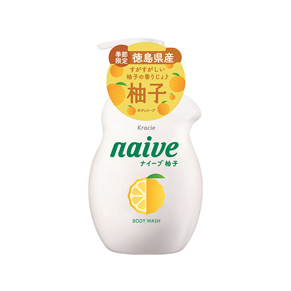 [LIMITED EDITION] KRACIE Naive Yuzu Body Wash 530ML 柚子沐浴露