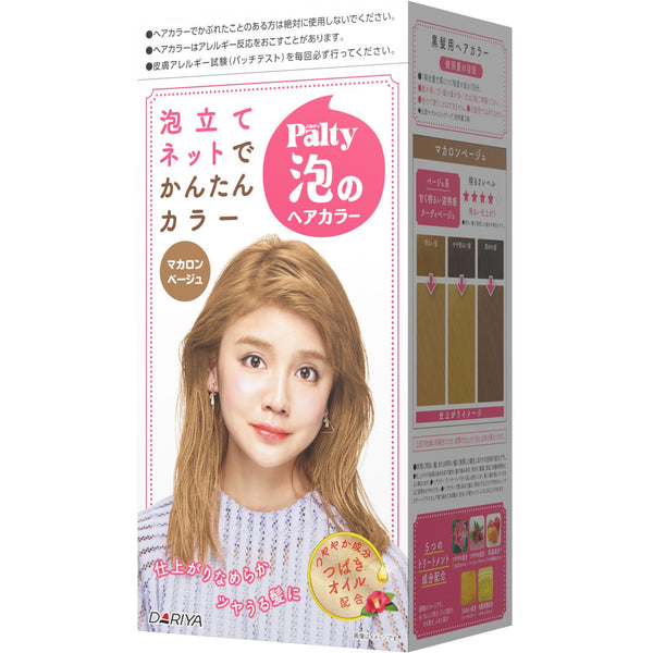 DARIYA Palty Foam Hair Color Kit #Macaron Beige