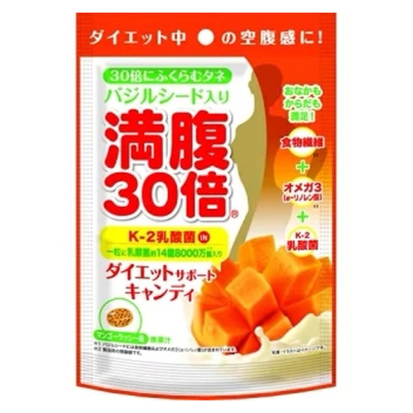 Graphico Fills You up 30times Diet Support Candy (11 PCS) [4 Types]  日本热卖款 满腹30倍水果糖-芒果味