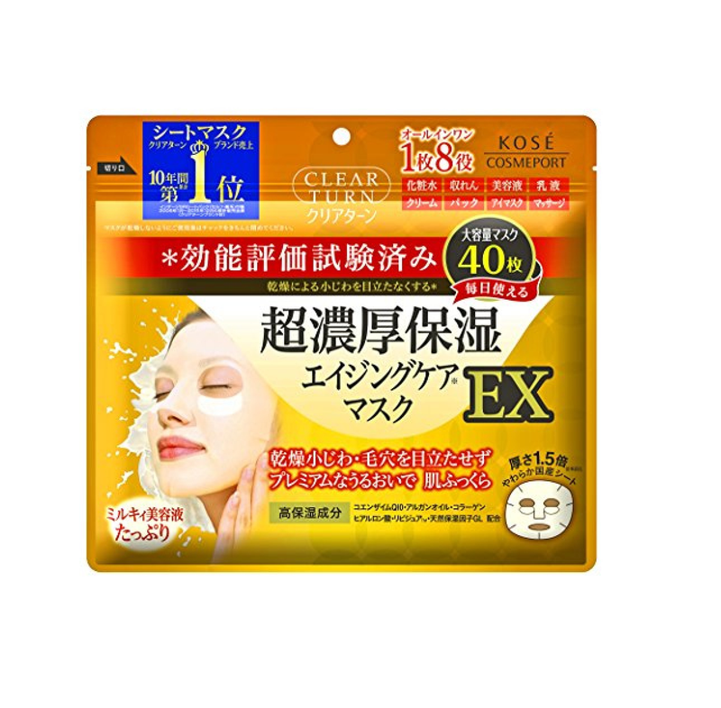 KOSE Clear Turn Super Rich Moisturizing Mask EX (40pcs)