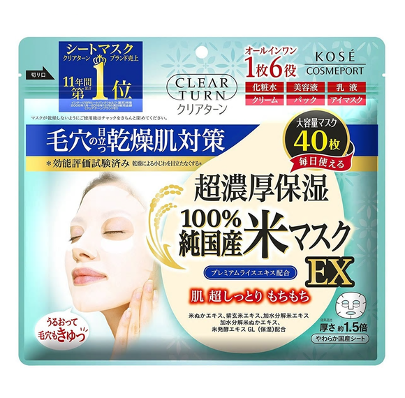 KOSE Clear Turn Ultra-rich Rice Mask (40pcs)