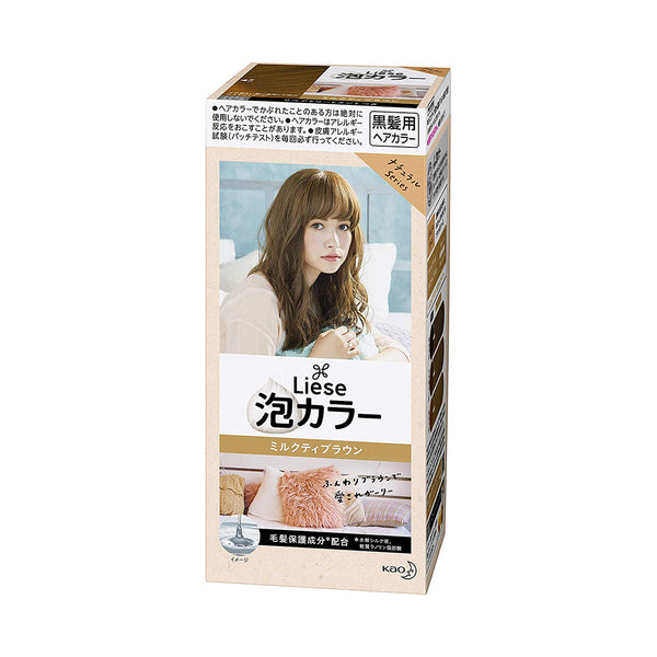 KAO Liese Prettia Bubble Hair Color Dying Kit #Milk Tea Brown