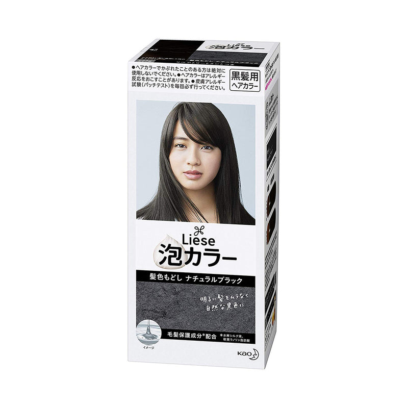 KAO Liese Prettia Bubble Hair Color Dying Kit #Natural Black