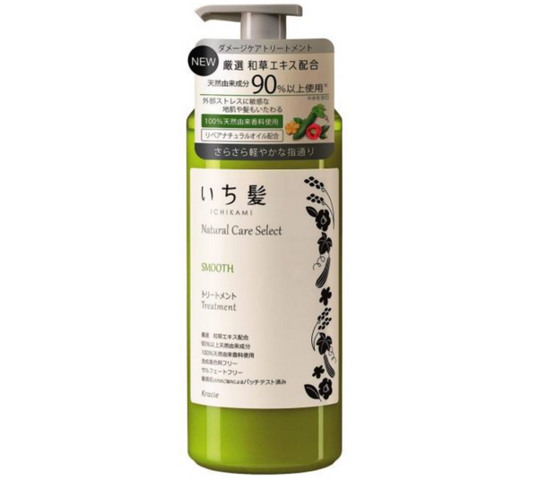 KRACIE ICHIKAMI Natural Care Select [Smooth] Shampoo/Treatment/Hair Pack