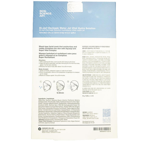 DR.JART+ Viral Hydra Solution Facial Mask 5 sheet