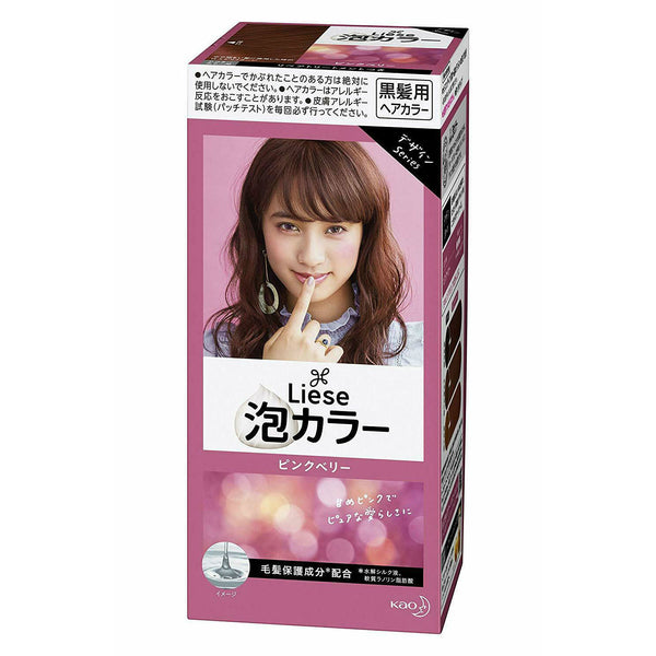 [Repackaged] KAO Liese Prettia Bubble Hair Color Dying Kit #Pink Berry