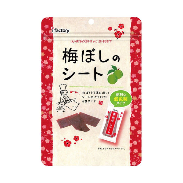 Ifactory Umeboshi plum sheet (1 Pack)