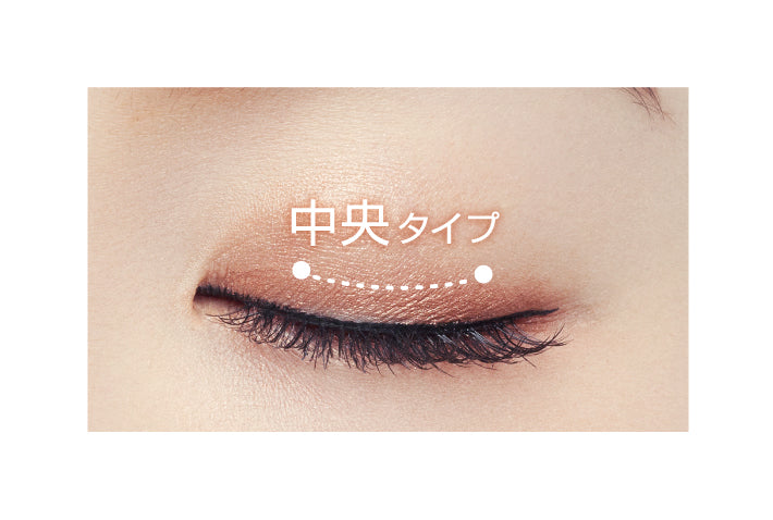 D.UP Secret Line Luxe Lash 940 Girly 日本D-UP 自然裸妆气质假睫毛 940 女人气质
