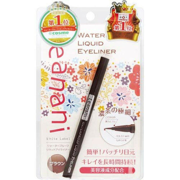 Leanani Waterproof Liquid Eyeliner