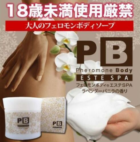 Pheromone Body Aesthetic Spa 500g