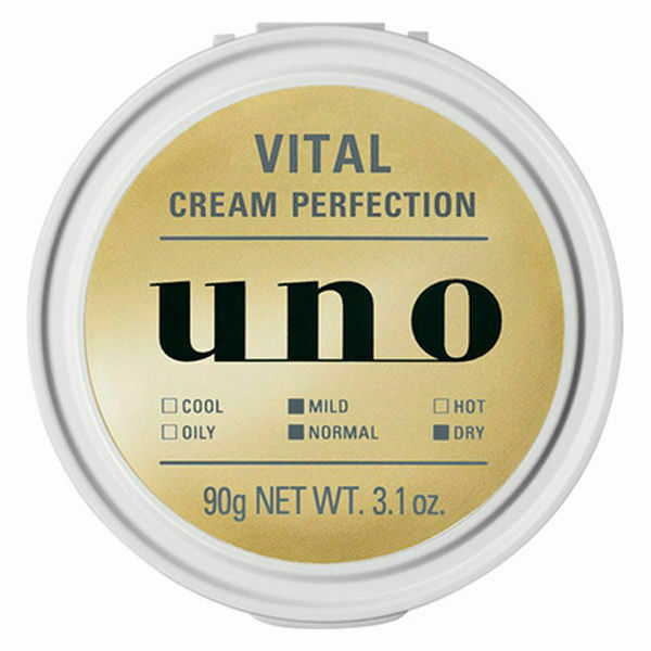 UNO Men's Aging Care All-in-One Vital Cream Perfection 90g  资生堂 男士活力全效面霜