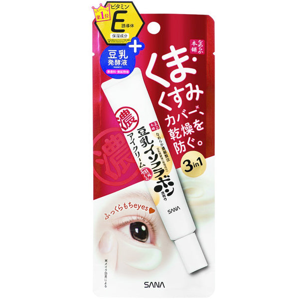 SANA Soy Milk Isoflavone Wrinkle Eye Cream 20g 豆乳美肌保湿透亮滋润祛黑眼圈眼霜