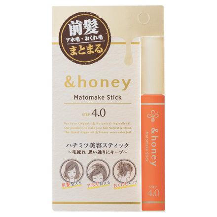 &HONEY Matomake Stick 日本&Honey 大马士革玫瑰蜂蜜杂毛整理棒