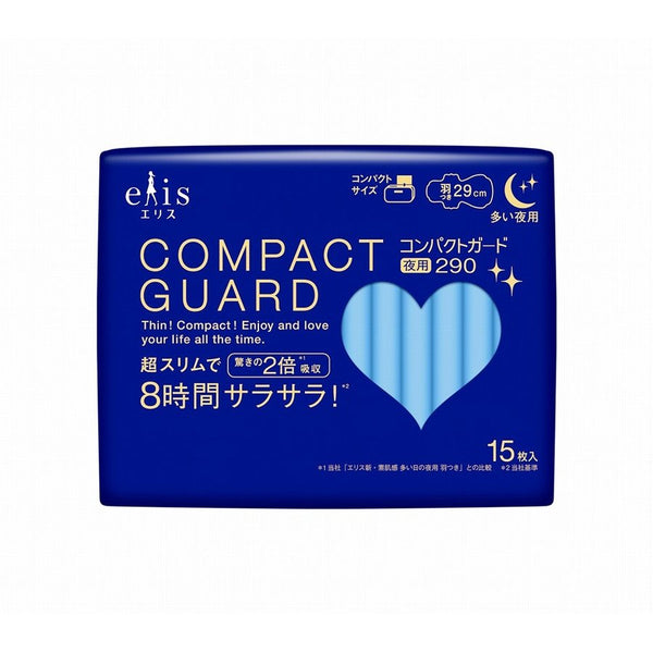 Elis Compact Guard Night Use Sanitary Pads 29cm (15 PCS)