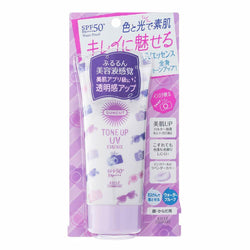 KOSE SUNCUT Tone Up UV Essence SPF 50+ PA++++ 80G 高丝 精华亮肤防晒霜 SPF50+ PA++++