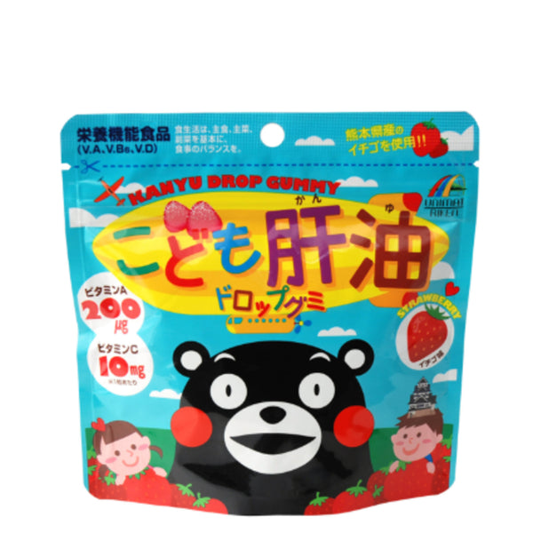 Unimat Riken Kid's Drop Gummy Strawberry Flavor