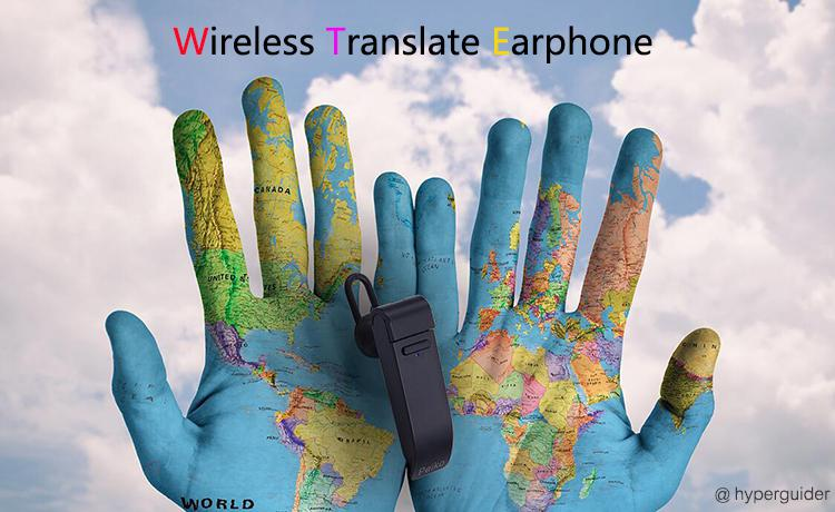 Real-time Translation - 25 Languages