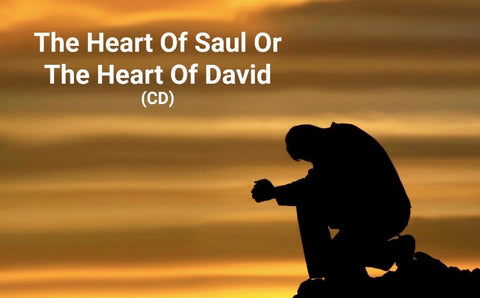 The Heart Of Saul Or The Heart Of David (MP3)