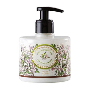 Verbena Hand & Body Lotion