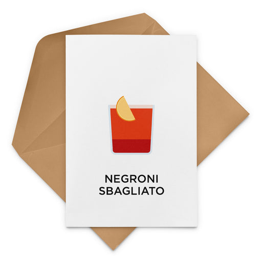 Negroni Sbagliato Cocktail Christmas Card