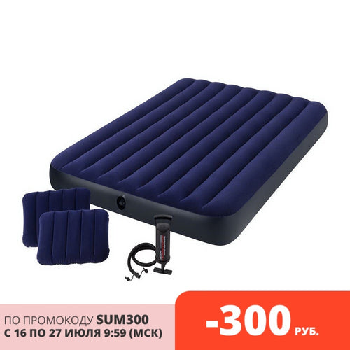 Cama Inflable Intex, bomba manual, 2 cojines, 1,52X2,03 mx 25 cm