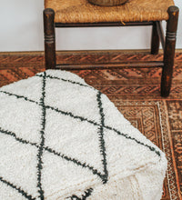 Load image into Gallery viewer, Moroccan Beni Ourain Floor Cushion - NEW
