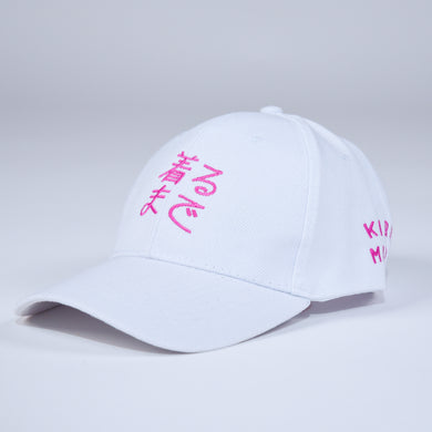 Sanju Emblem Cotton Cap White/Pink 2.0