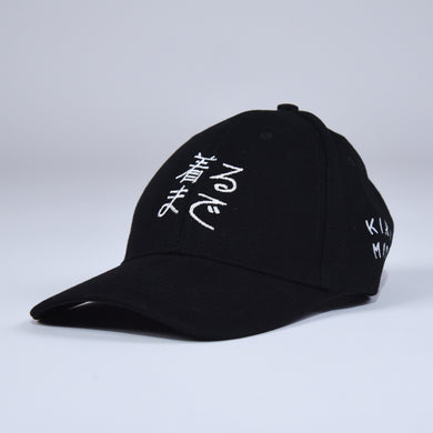 Sanju Emblem Cotton Cap Black/White 2.0