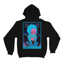 "Load image into Gallery viewer, ""Reality is a Hologram "" Basic Hoodie Black/White"