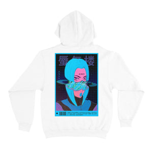 """Reality is a Hologram "" Basic Hoodie Black/White"