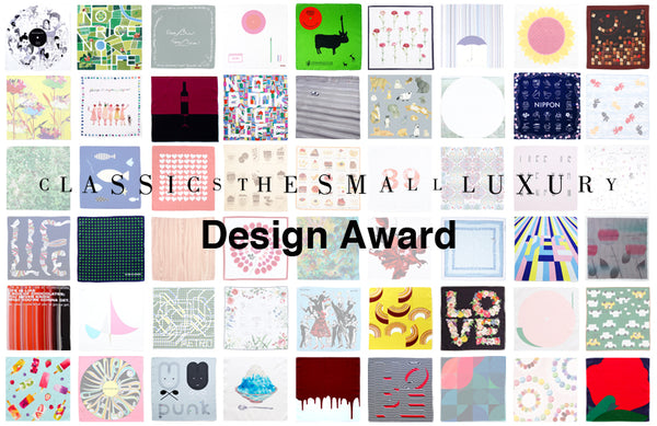 CLASSICS the Small Luxury  Design Award October 27, 2020