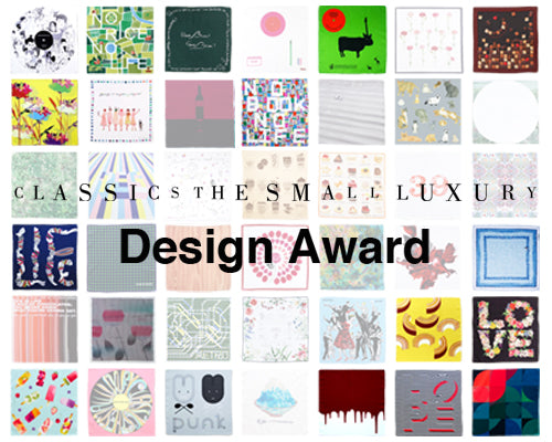 CLASSICS the Small Luxury Design Award Winners Announcement