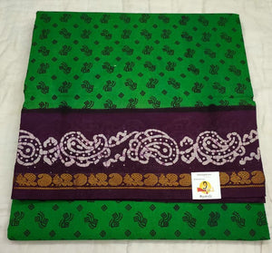 Sungudi cotton 10.5 yards