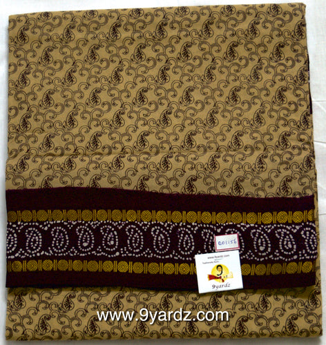 Aparna- Sungudi 9 yards