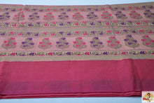 Load image into Gallery viewer, Benarasi Silk Cotton - Scarlet Pink